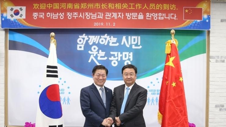 광명시, 중국 하남성 정주시장과 교류협력 논의