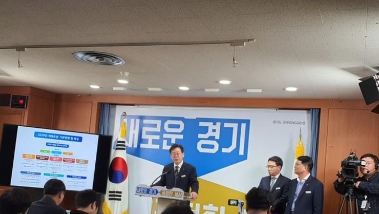 경기도, 2020년 예산 '역대최대' 편성 발표
