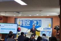 경기도 특사경, 불법 고금리 사채업자 일당 무더기 검거