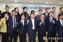 """박승원 광명시장, """"공동주택 공동체 활성화 우수사례"""" 발표"""