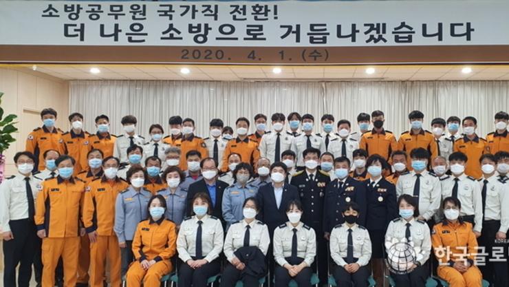 경기도의회 정대운 의원,  '경기도 소방직공무원 국가직 전환 환영'