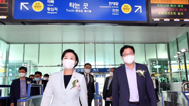 수인선 수원~한대앞 구간 개통식 열고  12일부터 운행