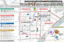GH, 도시재생 뉴딜사업 국토교통부 공모 선정