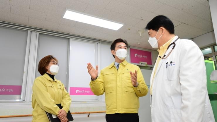 화성시, 코로나19 백신 예방접종 모의훈련 실시