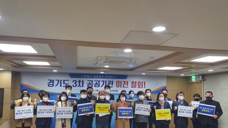 """수원시의회, """"경기도 공공기관 이전 철회, 협의체 구성 제안"""""""
