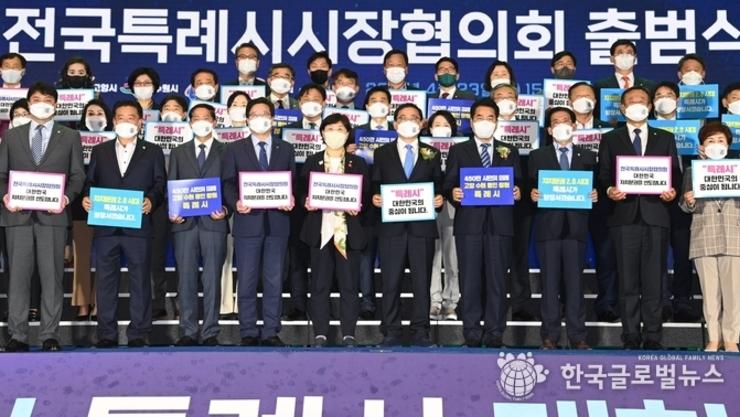 """염태영 시장, """" '전국특례시시장협의회' , 자치분권 역사의 이정표 될 것"""""""