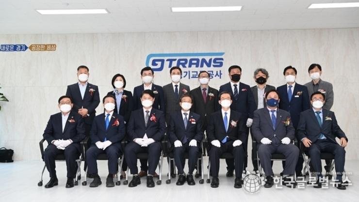 '경기교통공사' 공식 출범, 도 단위 첫 교통전문 공기업