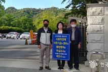 화성시 박연숙의원, 화성시 기금 불법운용 의혹, 감사원 부실 조사 논란