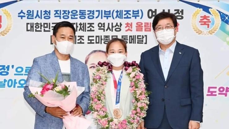 수원시, 여서정 선수의 올림픽 동메달 수원시청에 봉납