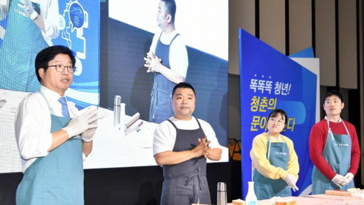 수원시, '2019 수원정책박람회' 열고 시민 정책 제안 수렴
