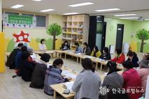 '아이 낳기 좋은 오산' 벤치마킹에 참여한 , 부천시 여성정책과