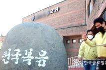 '코로나19 대응 표준 도시 광명'주목