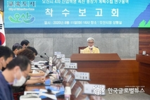 오산시 '4차산업혁명 촉진 중장기계획' 연구착수