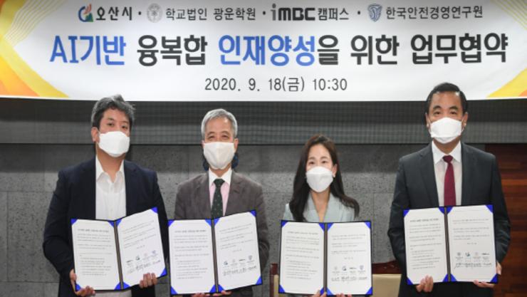 오산시 로봇교육 강화'AI융복합인재' 양성 본격화