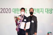 오산시 '징검다리교실' 2020 대한민국 공간복지대상 우수상 수상