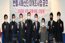 """윤화섭 안산시장 """"반월·시화국가산단 대개조 선정 적극 노력하겠다"""""""