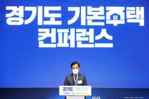 경기도의회 장현국 의장, 25일 '경기도 기본주택 컨퍼런스' 참석
