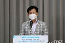 화성시, '제20차 국가평생교육정책포럼' 열려