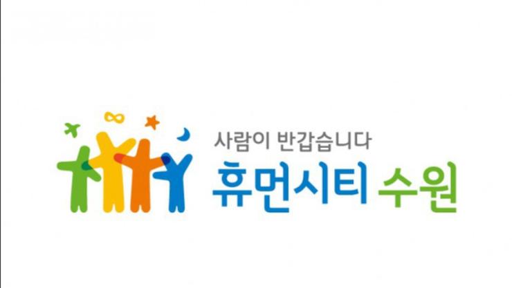 염태영 시장이 쏘아올린'기초지자체에 역학조사관 운영 권한 부여', 마침내 실현