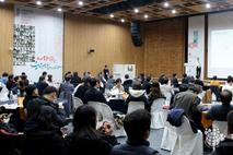 경과원, 내달 13일까지 '신중년 창업 서포터즈' 사업 참가자 모집