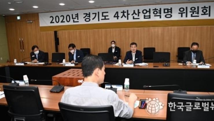 '사람중심' 미래 성장방안 찾는 올해 첫 경기도 4차산업혁명위 개최